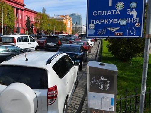 В Украине изменят правила парковки