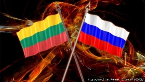 В Литве вышли брошюры о самозащите в случае агрессии РФ