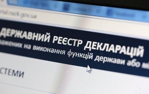 Как будут штрафовать депутатов за несвоевременное представление е-деклараций