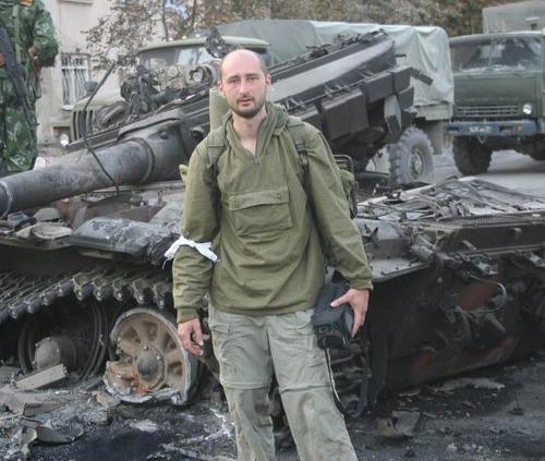 """Не надо больше галоперидолу"" - Аркадий Бабченко"