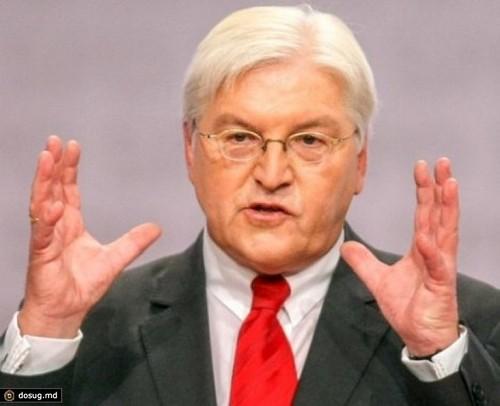 Германия срочно созывает глав МИД ЕС из-за победы Трампа