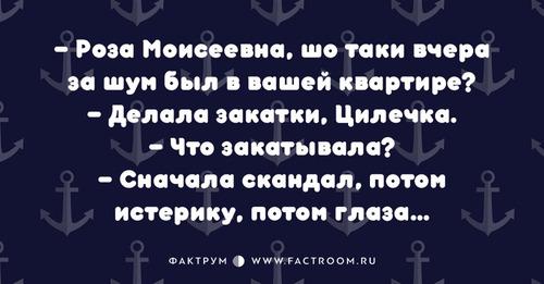 10 поразительных анекдотов из Одессы, шоб вы таки упали от смеха!