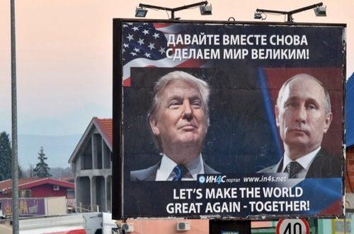 """""""Медовый месяц"""" Путина и Трампа: когда ждать крупной ссоры"""