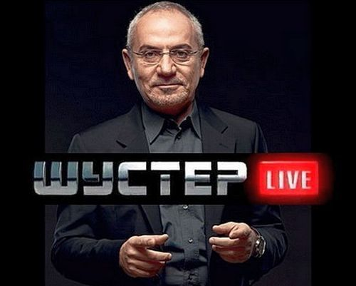 Шустер LIVE (25.11.2016)