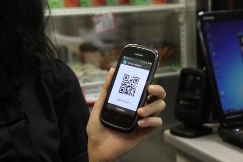 «ПриватБанк» запустит сервис оплаты счетов в ресторанах с учетом чаевых по QR-коду