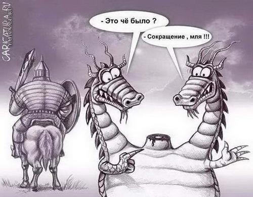 Бюджетников в Украине ждут сокращения
