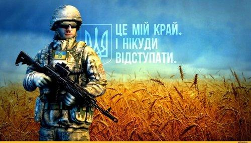 Марш українських добровольців відбувається у Києві - Цензор.НЕТ 5169