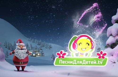 Дед Мороз - Детские Новогодние Песни