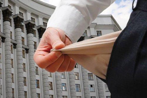 Бюджет власти: расходы на депутатов и министров увеличили в разы