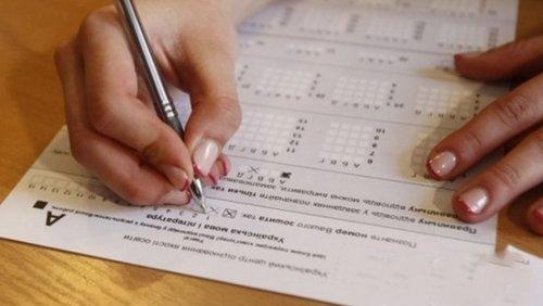 Открылась регистрация на пробное ВНО