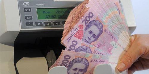 Инфляция, девальвации гривны и дефолт. Ожидания и прогнозы