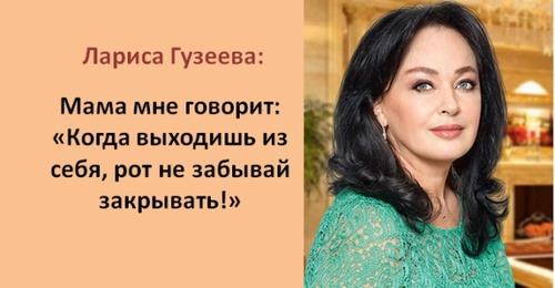 Фаина Раневская нашего времени