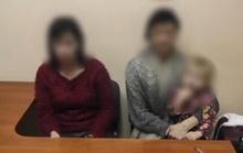 Две гражданки РФ попросили статус беженцев в Украине