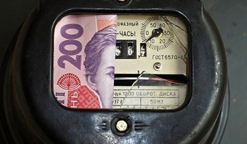 Сколько заплатят украинцы за свет с 1 марта