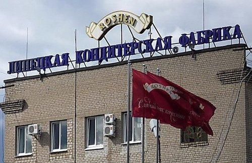 Roshen закрывает Липецкую кондитерскую фабрику