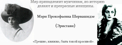 """""""Одна из самых красивых женщин ХХ столетия"""" - Иван Шаблов"""