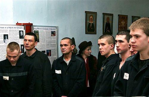 В украинских ВУЗах будут обучать пожизненно заключенных