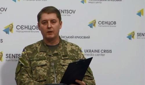 ВСУ на Донбассе находятся в состоянии повышенной боеготовности, — Мотузяник