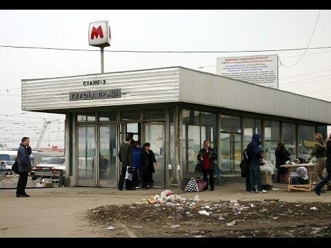 Харьковчане просят Кернеса построить метро на Северную Салтовку