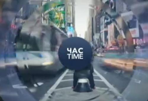 Час-Time CHAS-TIME (30 січня, 2017)