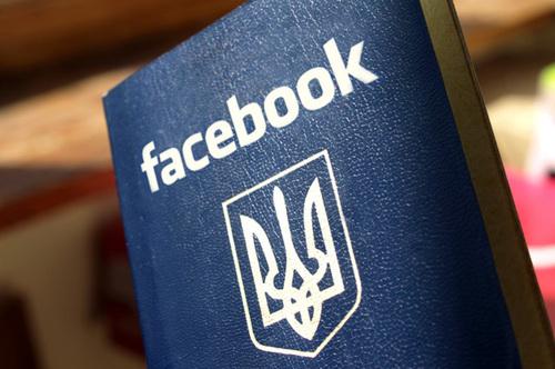 Facebook создаст антифейковий фильтр для украинцев