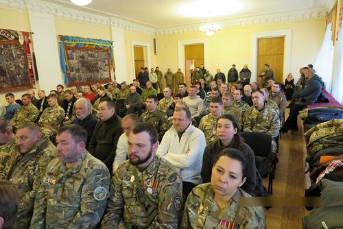 В Харькове проходит Первая всеукраинская конференция участников АТО