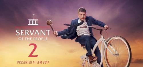 Берлинале 2017: фильм Квартала 95 будет представлен в Германии