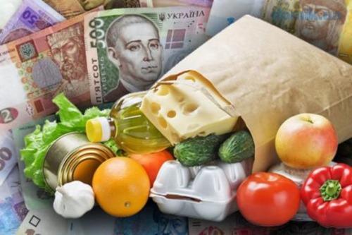 В Украине окончательно отменят государственное регулирование цен