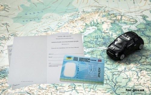 В Украине начали выдавать международное удостоверение водителя