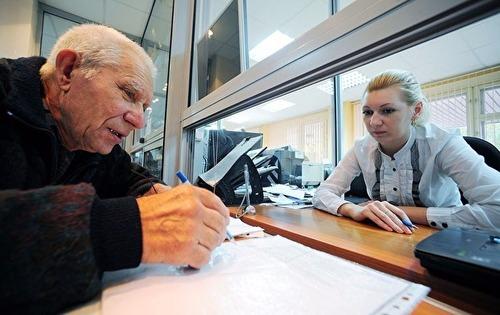 Найдена альтернатива повышению пенсионного возраста