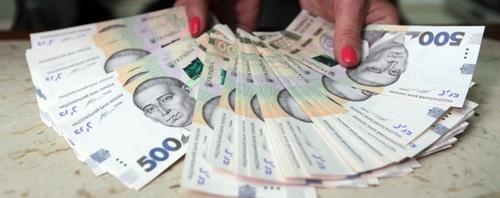 Кто в Украине будет получать пенсии больше 200 тысяч гривен