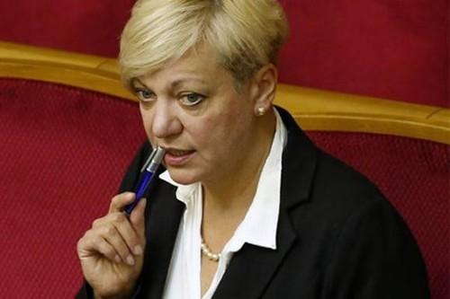 О новых эпизодах по делу против Гонтаревой