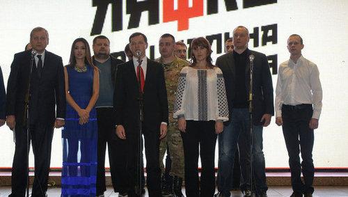 """""""Радикалы"""" исключили Артеменко из фракции и требуют сложить мандат"""