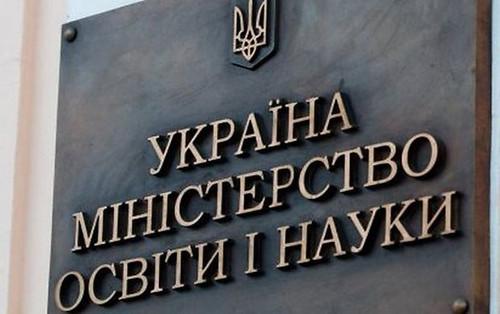 В Україні затвердили проект реформи освіти
