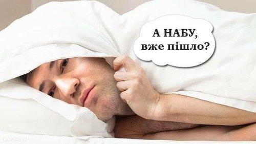 Не было никаких оснований переносить суд по Насирову, - САП