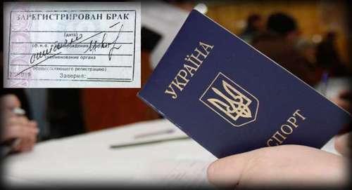 """""""Бракованные"""" паспорта: о новых проблемах украинцев"""