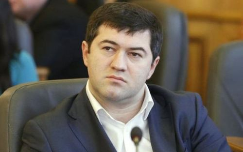 Кто заменит Насирова на должности главы ГФС ?