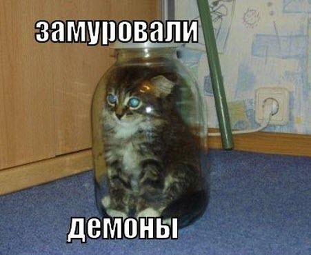 """""""Россию опять окружают демоны"""" - Олег Панфилов"""