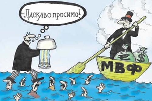 Продержится ли Украина без миллиарда долларов от МВФ