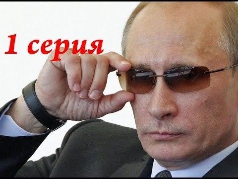 """Мир на чекистском крючке"" - Игорь Яковенко"