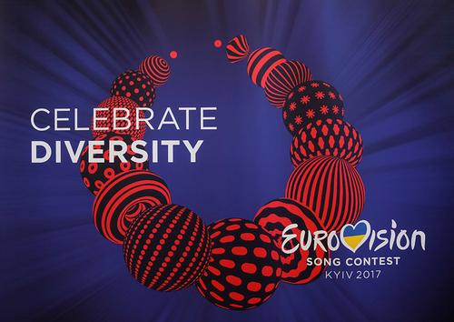 Названы условия для участия России в «Евровидении»