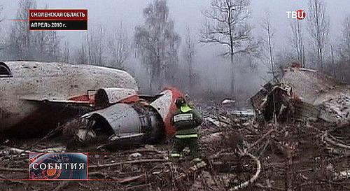 Польша: в авиакатастрофе виноваты диспетчеры