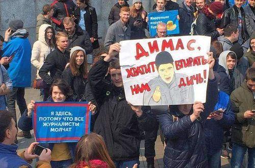 """""""Украина должна поддерживать любые протесты в России"""" - Дмитрий Бачевский"""