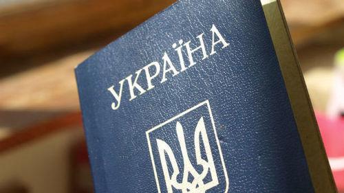 Запущен онлайн-сервис для проверки поддельных паспортов