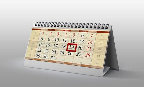 Создан современный календарь государственных праздников