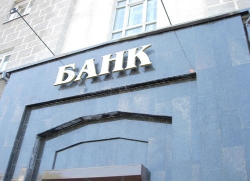 Украинские банки будут работать на майские праздники и День независимости