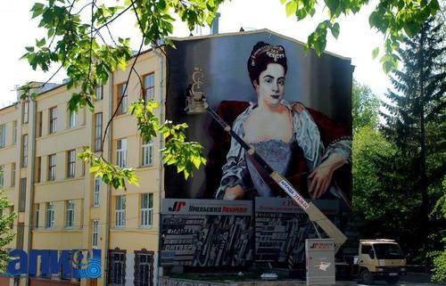15 апреля 1684 года родилась российская императрица Екатерина I