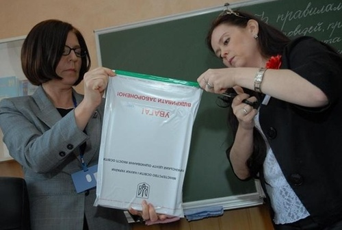 Украинские учителя провалили ВНО