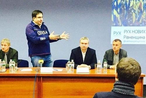 """""""Рух Новых Сил"""" Саакашвили объединяется с партией """"Воля"""""""