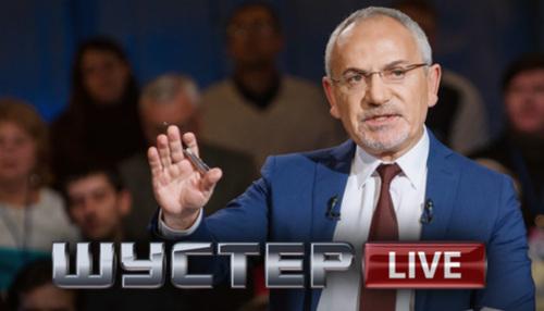 Нацсовет по телевещанию аннулировал лицензию канала Шустера